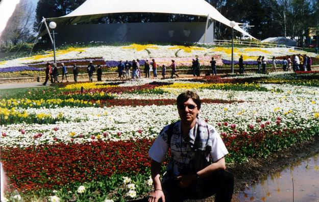 Flowerbeds of Australian flag - Floriade at Canberra.